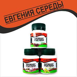 эссенции Евгений Середа