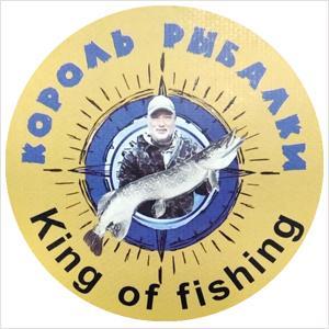Кресла Король Рыбалки