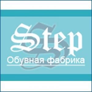 """Сапоги болотники """"Step"""""""