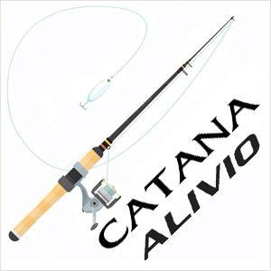 Спиннинги Catana, Alivio