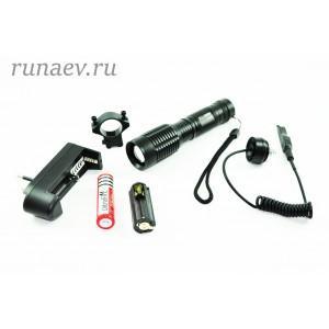 Фонарь аккумуляторный подствольный с креплением HL-QT 03