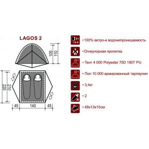 Палатка Indiana LAGOS 2 м