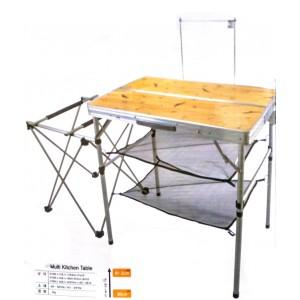 Стол складной 55х81 мультифункциональный (арт.174.000)