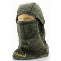 Шапка маска вязаная Extreal Комфорт