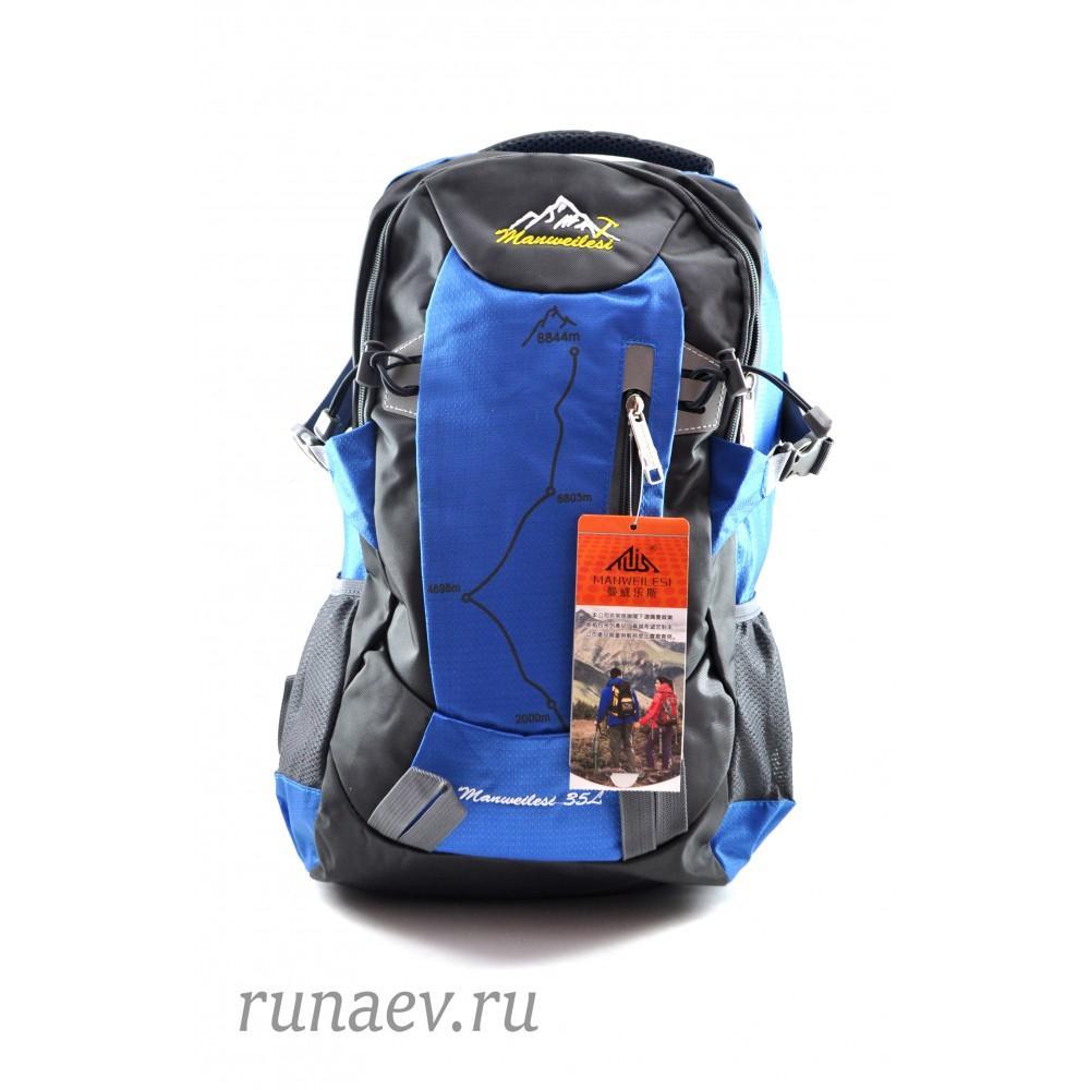 """Рюкзак туристический """"Manwelesi"""" 35 л"""